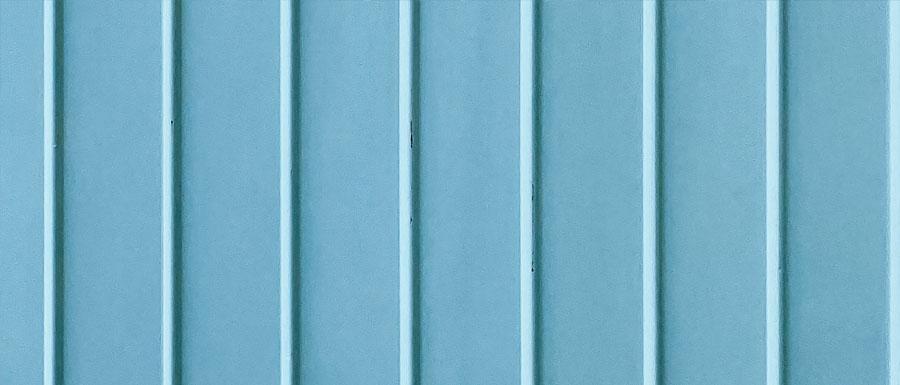 Tin fence